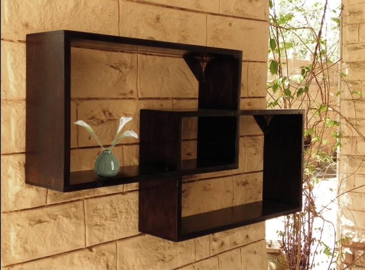 Basil Interlinked Wall Shelf Online